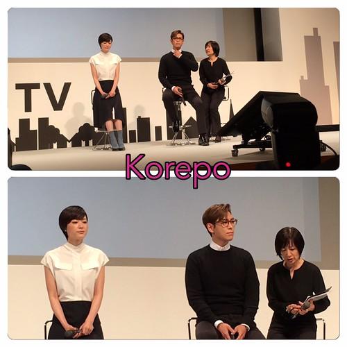 TOP - Secret Message Tokyo Première - 02nov2015 - Korepo - 01