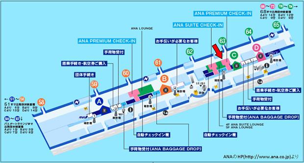 160911 羽田空港2Fマップ