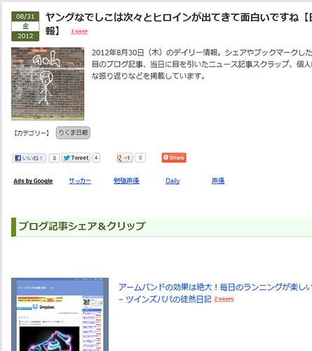 screenshot_21_ch