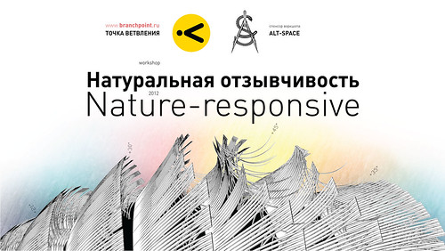 Nature-responsive / ManeTitle