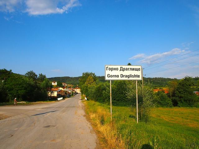 Gorno Draglishte, Bulgaria