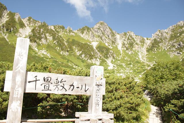木曽駒ヶ岳_105
