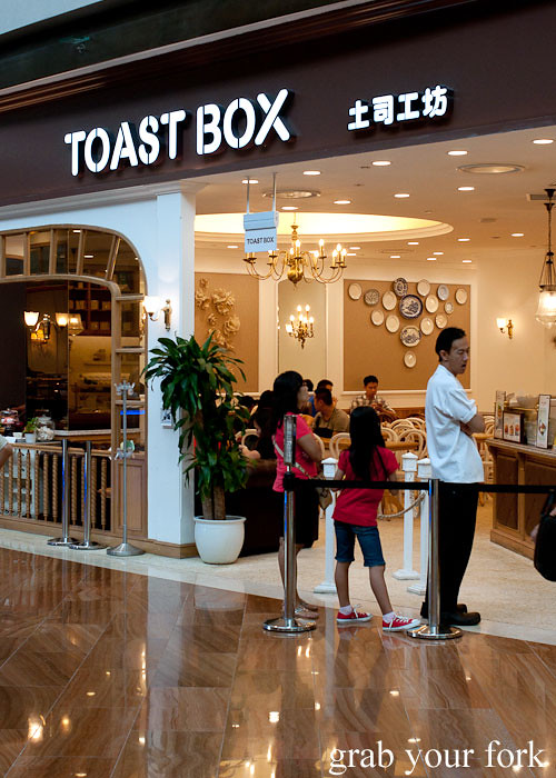 toast box at marina bay sands singapore