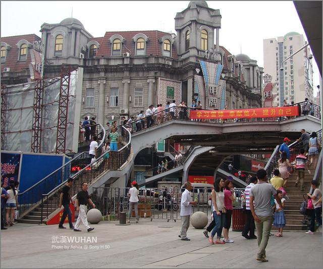中國行2012_D255