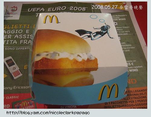 吃在義大利麥當勞晚餐3