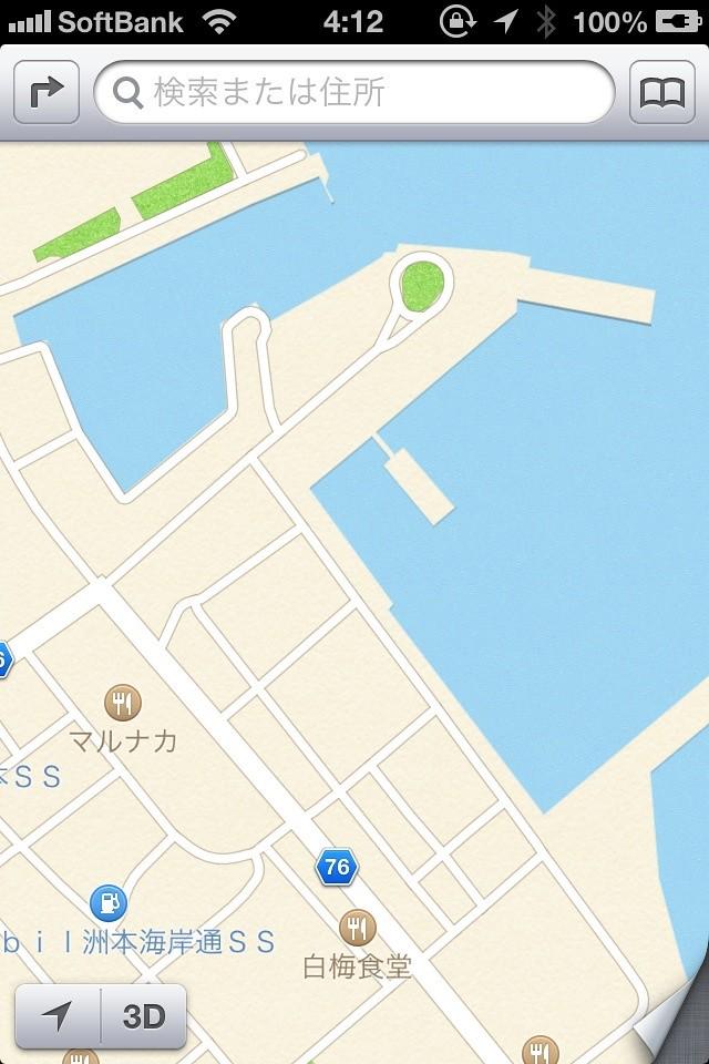 iOS6洲本