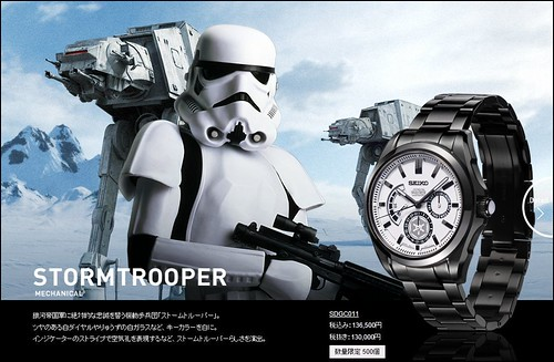 Seiko Star Wars Watches