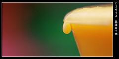 Espresso Lounge・Pineapple Punch Smoothies/パイナップル パンチ スムージー