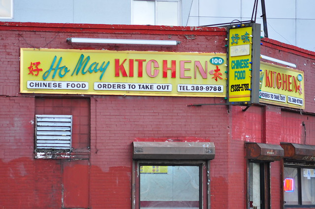 Ho May Kitchen
