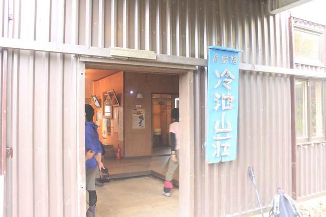 鹿島槍ヶ岳_61