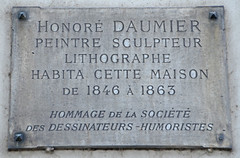 Photo of Grey plaque № 11638