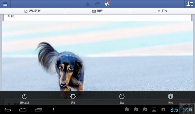 Screenshot_2012-10-08-20-51-12.jpg