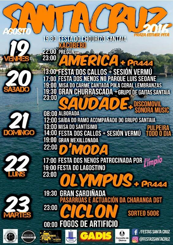 Oleiros 2016 - Festas de Santa Cruz - cartel