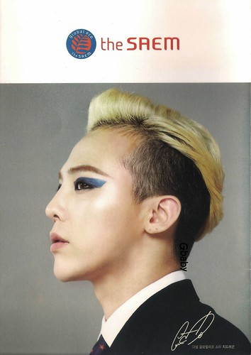 GDragon_SAEM_Commercial_2014-scanned-by-GBABY (15)