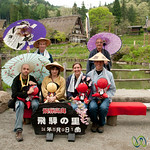 Cheesy Tourist Photo at Hida Folk Village - Takayama, Japan