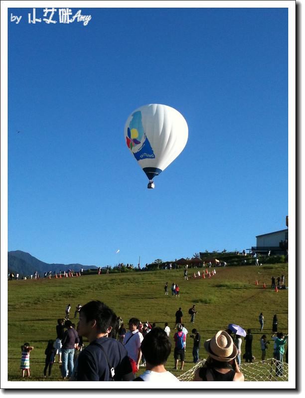 台東鹿野熱氣球嘉年華2012-08-21 06.57.29