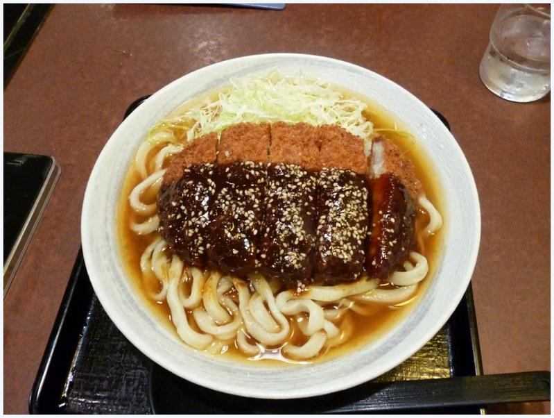 Katsu udon miso soup