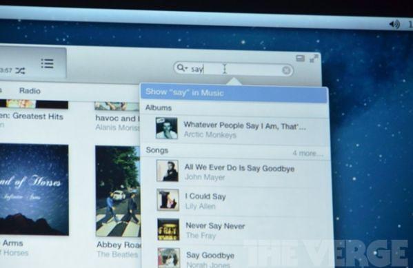 Поиск в iTunes