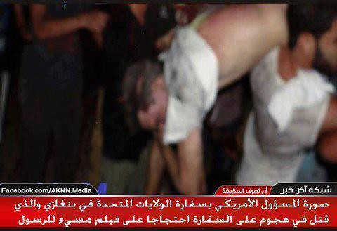 Scene surrounding the killing of US Ambassador to Libya. The ambassador and at least three other US citizens were killed. by Pan-African News Wire File Photos