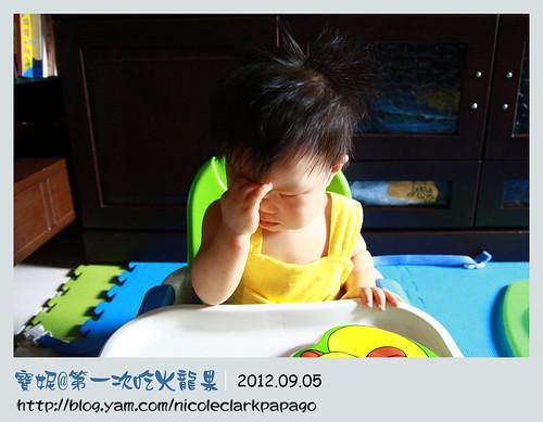 吃火龍果9