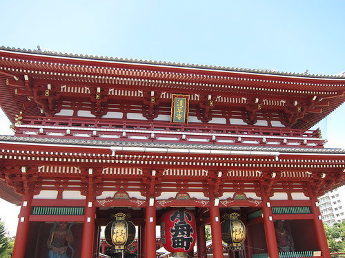 A buddhist temple in Asakusa