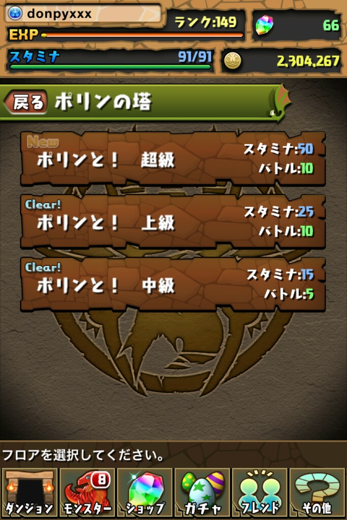 20120922001910