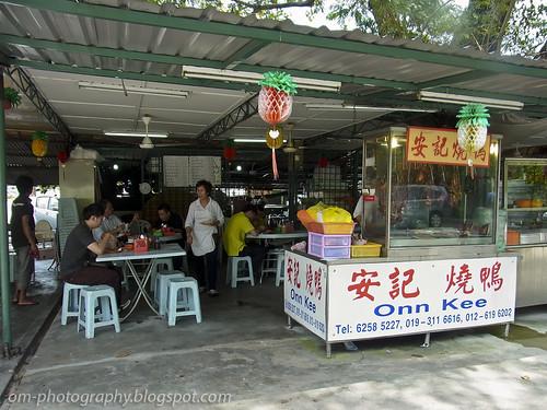 Onn Kee roast duck kepong baru R0018911 copy