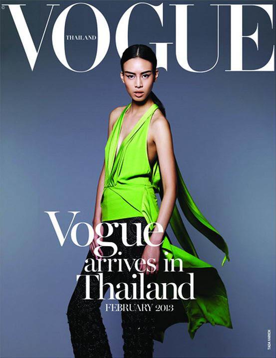 vogue-thailand