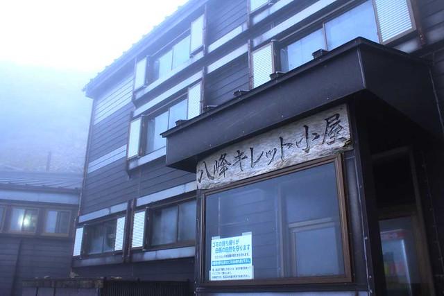 五竜岳_33