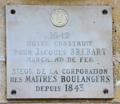 Photo of White plaque № 11639