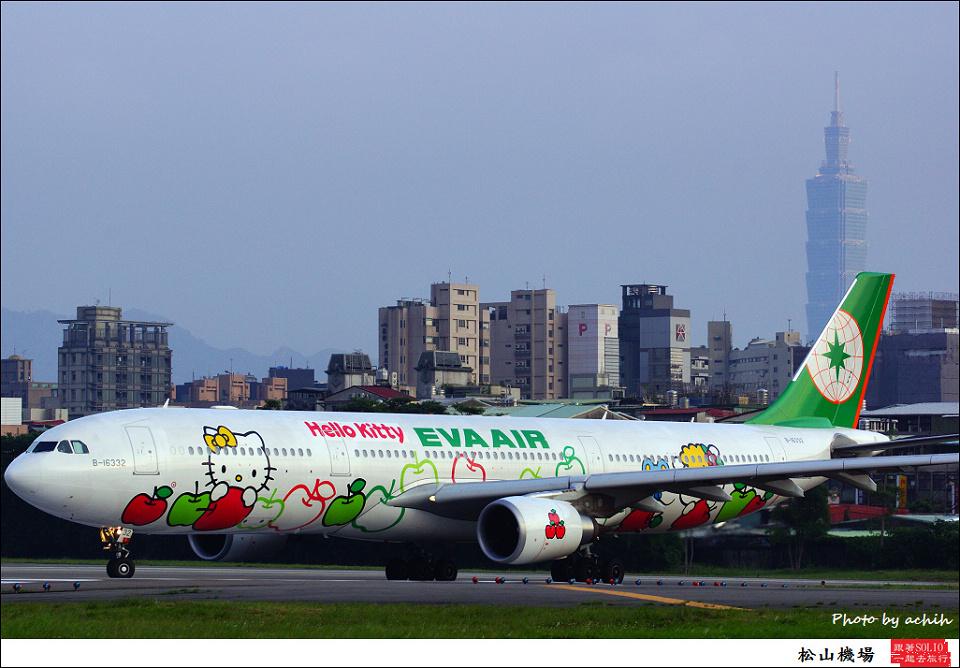 EVA Air B-16332
