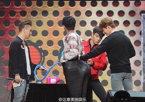 BIGBANG FM Beijing Day 2 2016-07-16 TOP (53)