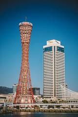 Kobe Port_2