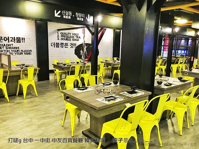 打啵g 台中 一中街 中友百貨餐廳 韓式料理 6