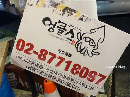 魷魚大叔_006