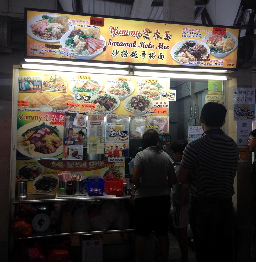 Yummy Sarawak Kolo Mee: Signboard