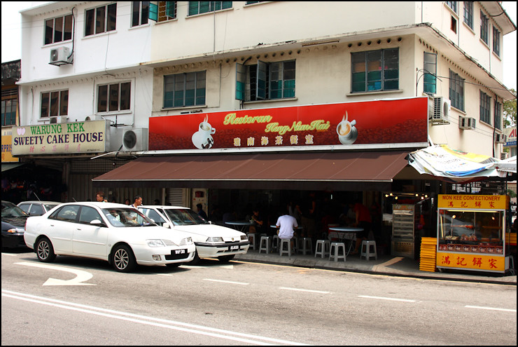Heng-Nam-Hai-Cafe