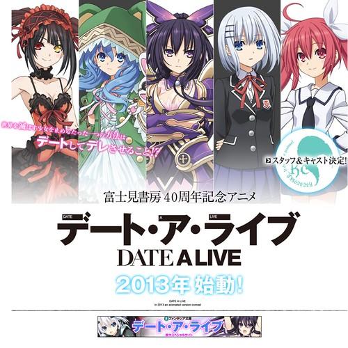120918(3) – 富士見書房40周年紀念動畫《DATE A LIVE 約會大作戰》確定2013年推出,製作群與聲優陣容大公開! (1/6)