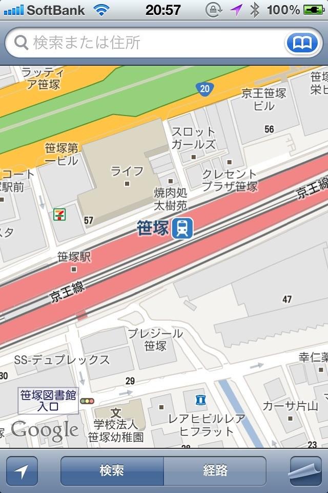 iOS5笹塚