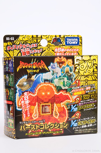 Beast Saga: BS-03 Warriors of Land (Random booster Vol. 1)