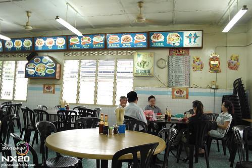 ampang homeland interior