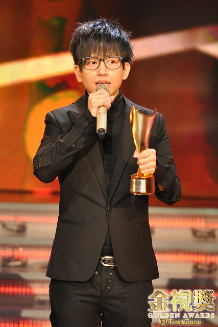 NTV7 Golden Awards 2012 Winners Announce Photo PICC - Live Stage and After Party