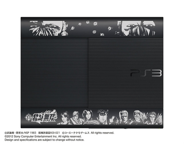 Yakuza 5 & Fist of the North Star Super Slim PS3 Consoles Coming to Japan