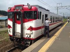 Tsugaru line, Kanita station