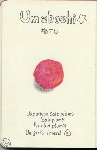2012_10_03_umeboshi_01 by blue_belta