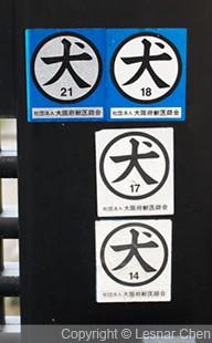 大阪狭山市駅-0005