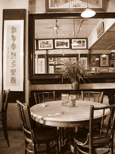 Old Asia Cafe