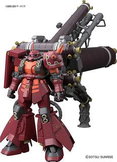 """第一架Ka版薩克!《機動戰士鋼彈雷霆宙域戰線》MG 1/100 高機動型薩克 """"腦波傳導型薩克"""" Ver.Ka"""