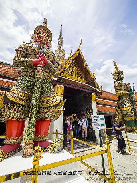 泰國曼谷景點 大皇宮 玉佛寺 5