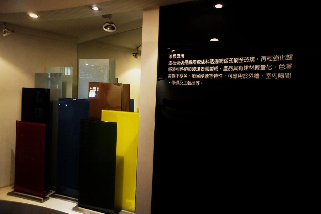 鹿港鎮玻璃博物館 (16)